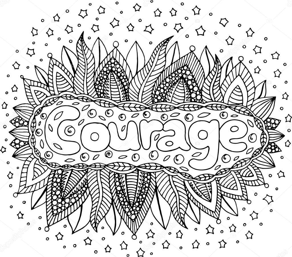 Coloriage pour adultes avec le mot mandala et courage