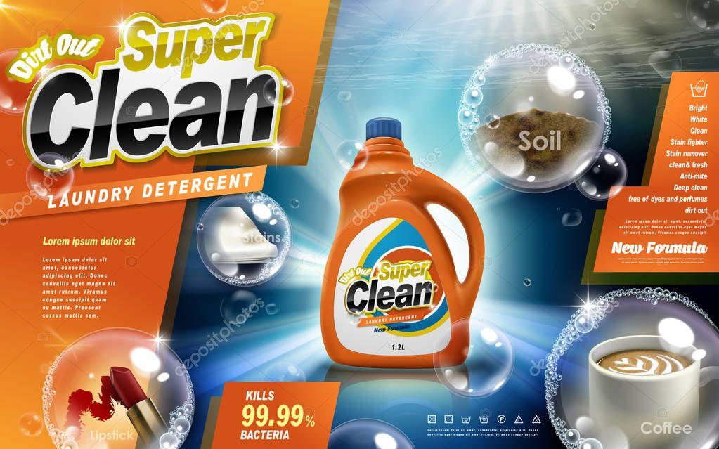 laundry detergent ad stock