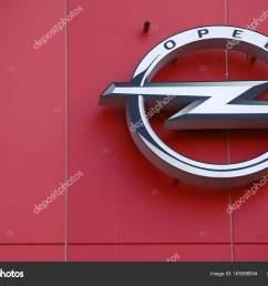 opel logo football stadium mainz stock photo [ 1600 x 1167 Pixel ]