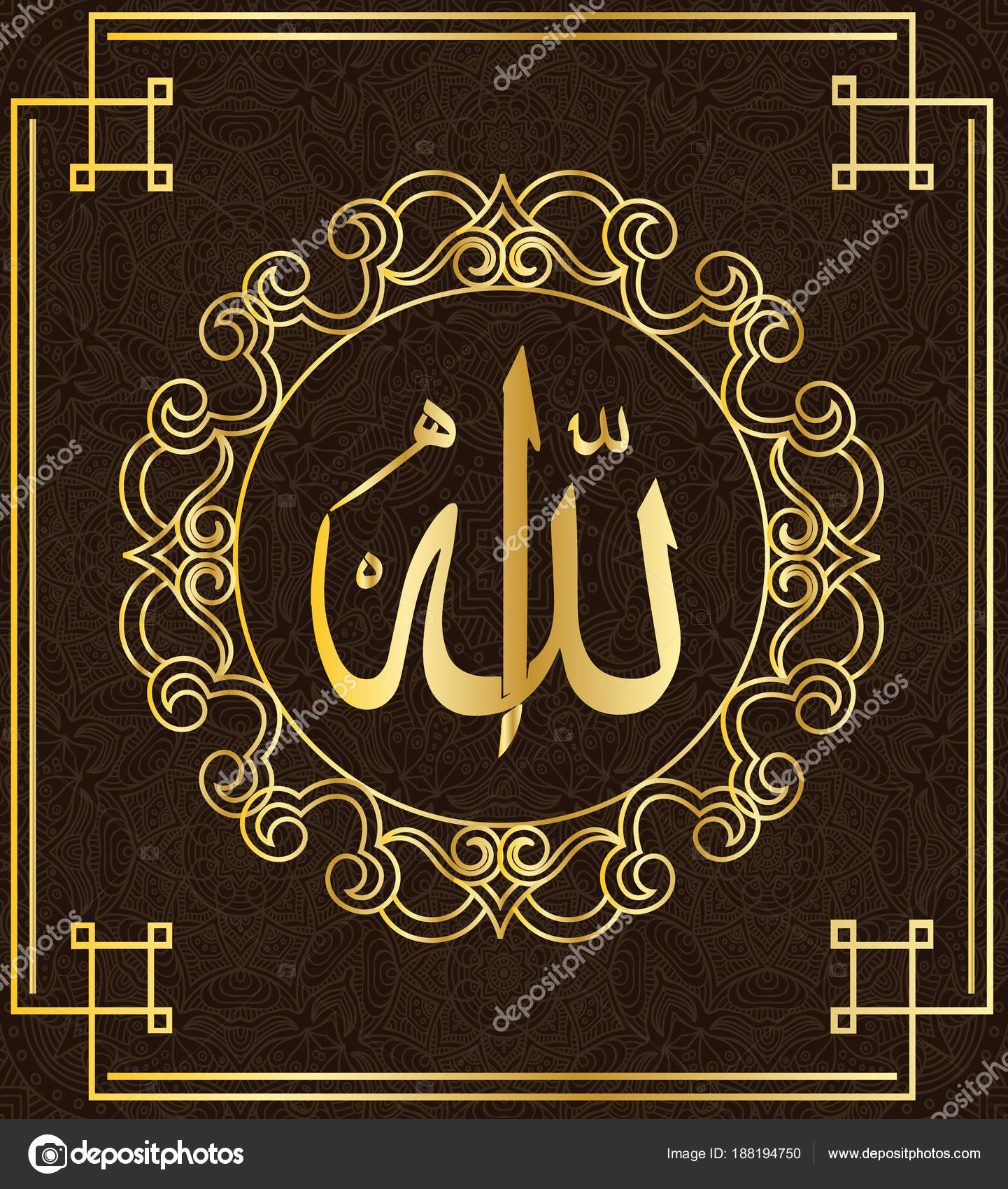 Islamic Calligraphy Allah Can Be Used For The Design Of