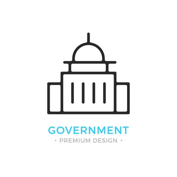 Capitol cupula Logo — Stock Vector © deskcube #39171205