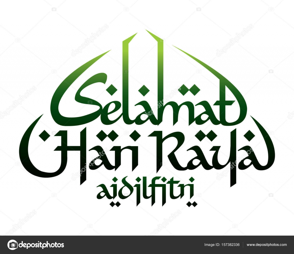 Salam Lebaran Font Deepavalig