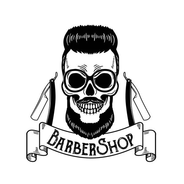 ᐈ logo barber shop