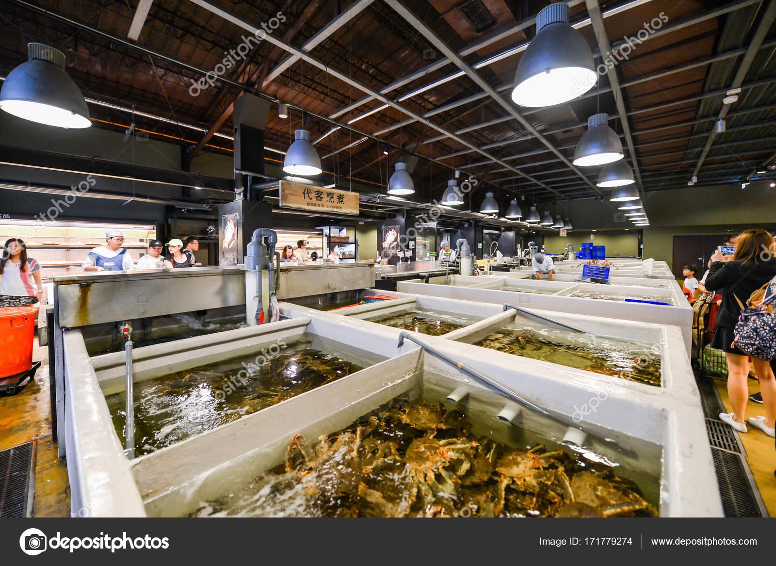 臺北魚市場は臺灣臺北市中山區の魚市場です。. - ストック編集用寫真©kikujungboy#171779274