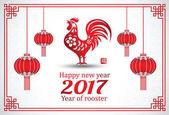 Afbeeldingsresultaat voor chinees nieuwjaar 2017