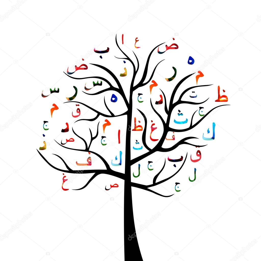 Black Tree Colorful Arabic Letters Brushes White