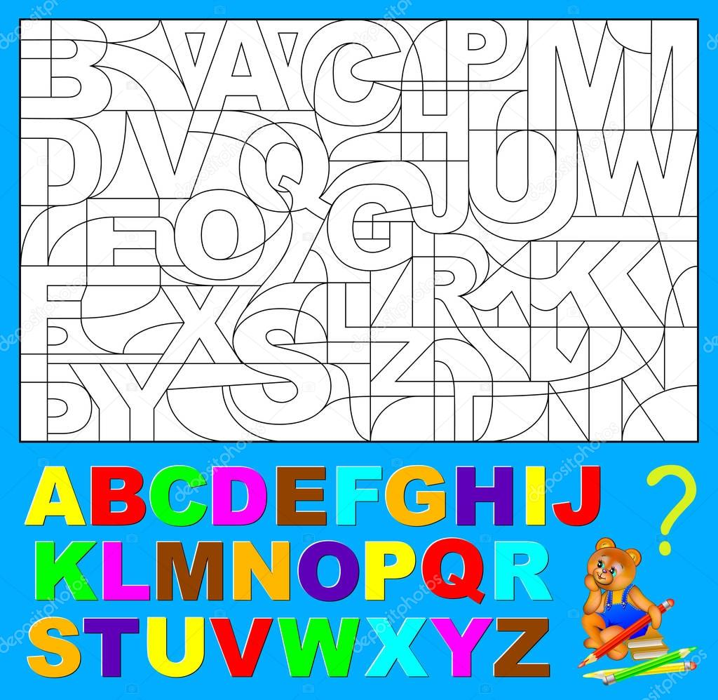 Educational Page For Young Children Need To Find The