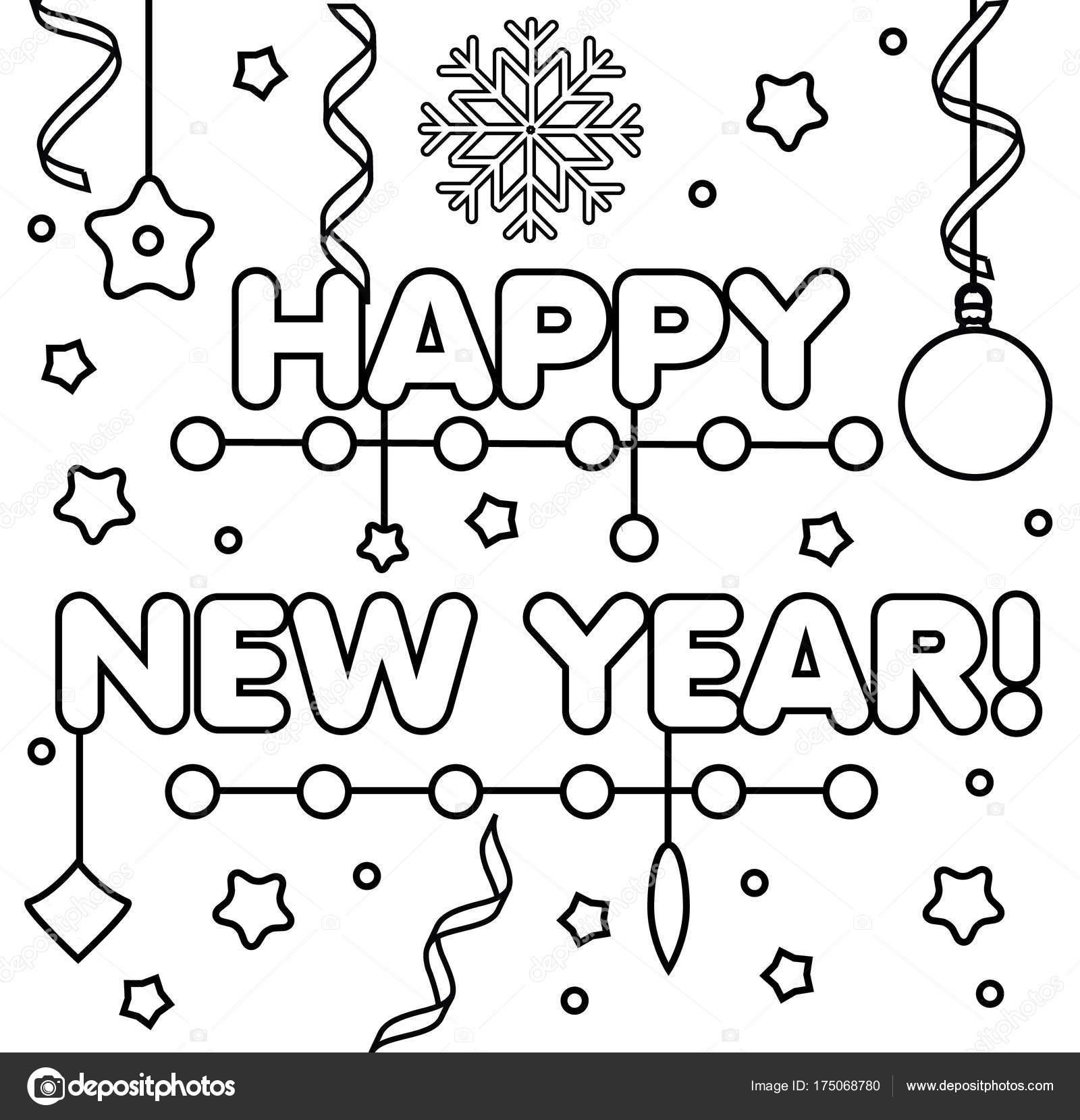 Színező oldal boldog új évet szöveggel. Rajz gyerekek