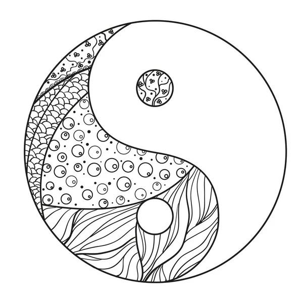 Yin and Yang. Zentangle. — Stock Vector © MikaBesfamilnaya