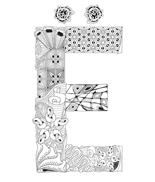 Zentangle stylized alphabet. Lace letter E in doodle style