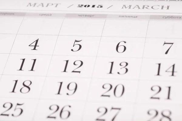 Lembrete de renovação de seguros no calendário manuscrito
