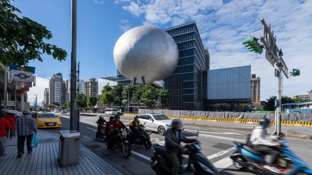 Centro de artes escénicas de Taipei, Taiwan, de OMA