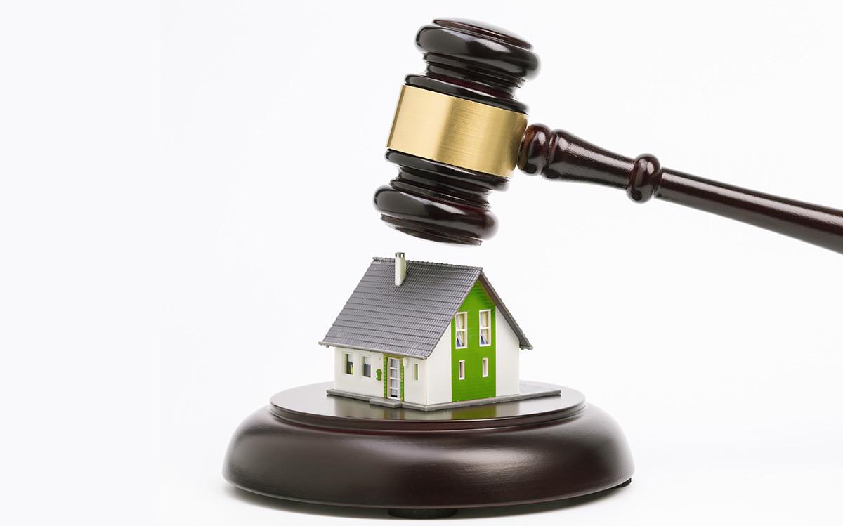 Comprare casa allasta tutto ci che c da sapere  idealistanews