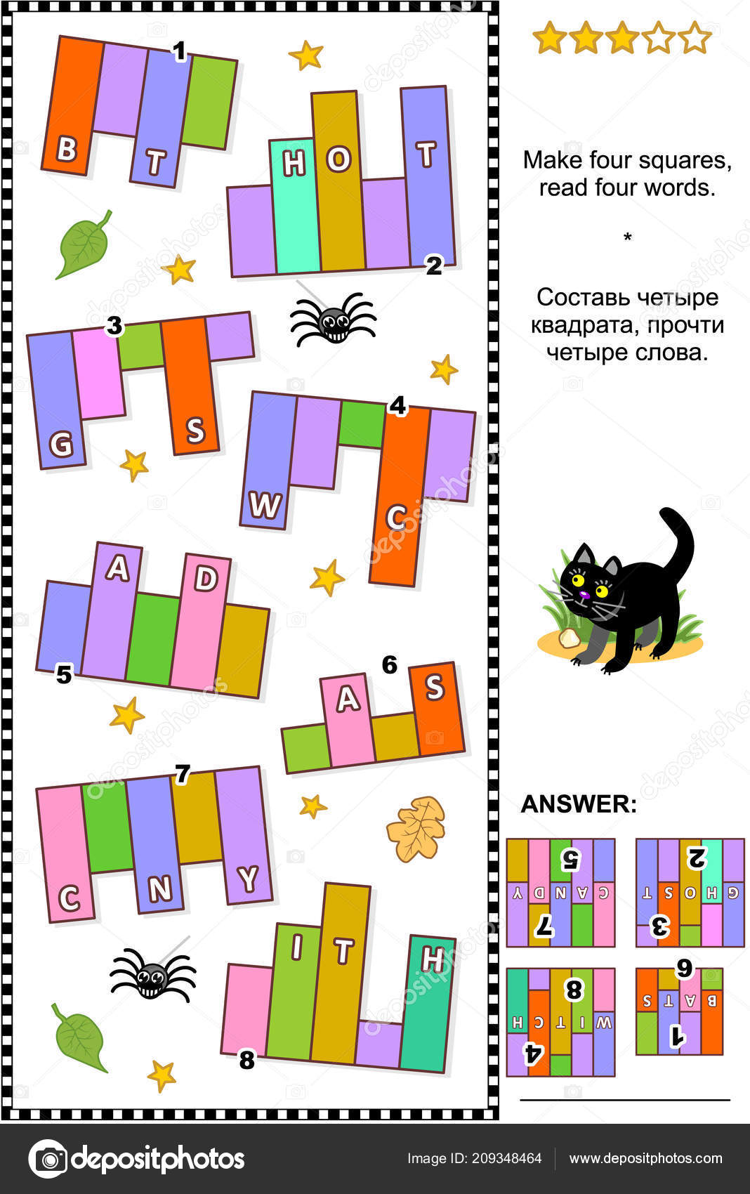 Halloween Themed Training Abstract Visual Word Puzzle