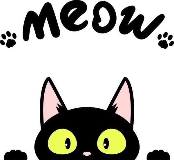 Testa Del Gatto Triste Faccia Sagoma Appeso Modello Della