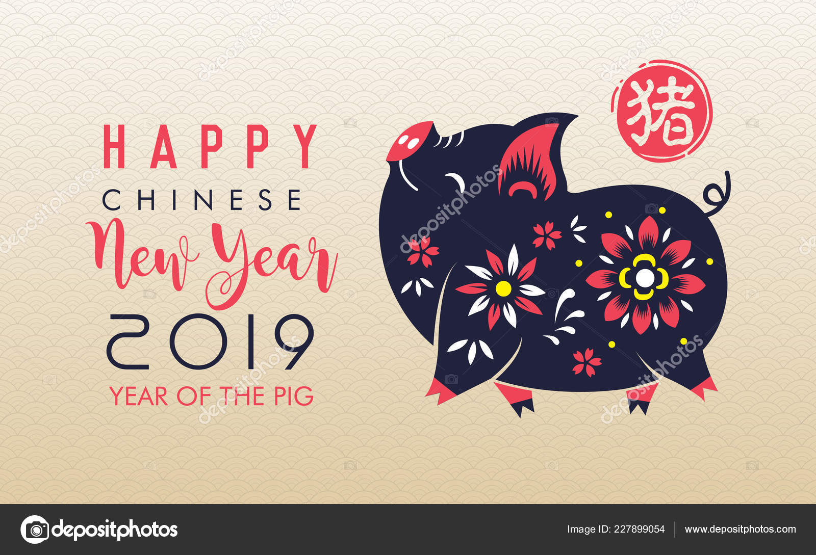 Chinese New Year Year Pig Chinese Zodiac Symbol
