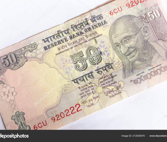 Srinagar Jammu Kashmir India Dated August 2018 Indian Currency Note Stock Photo