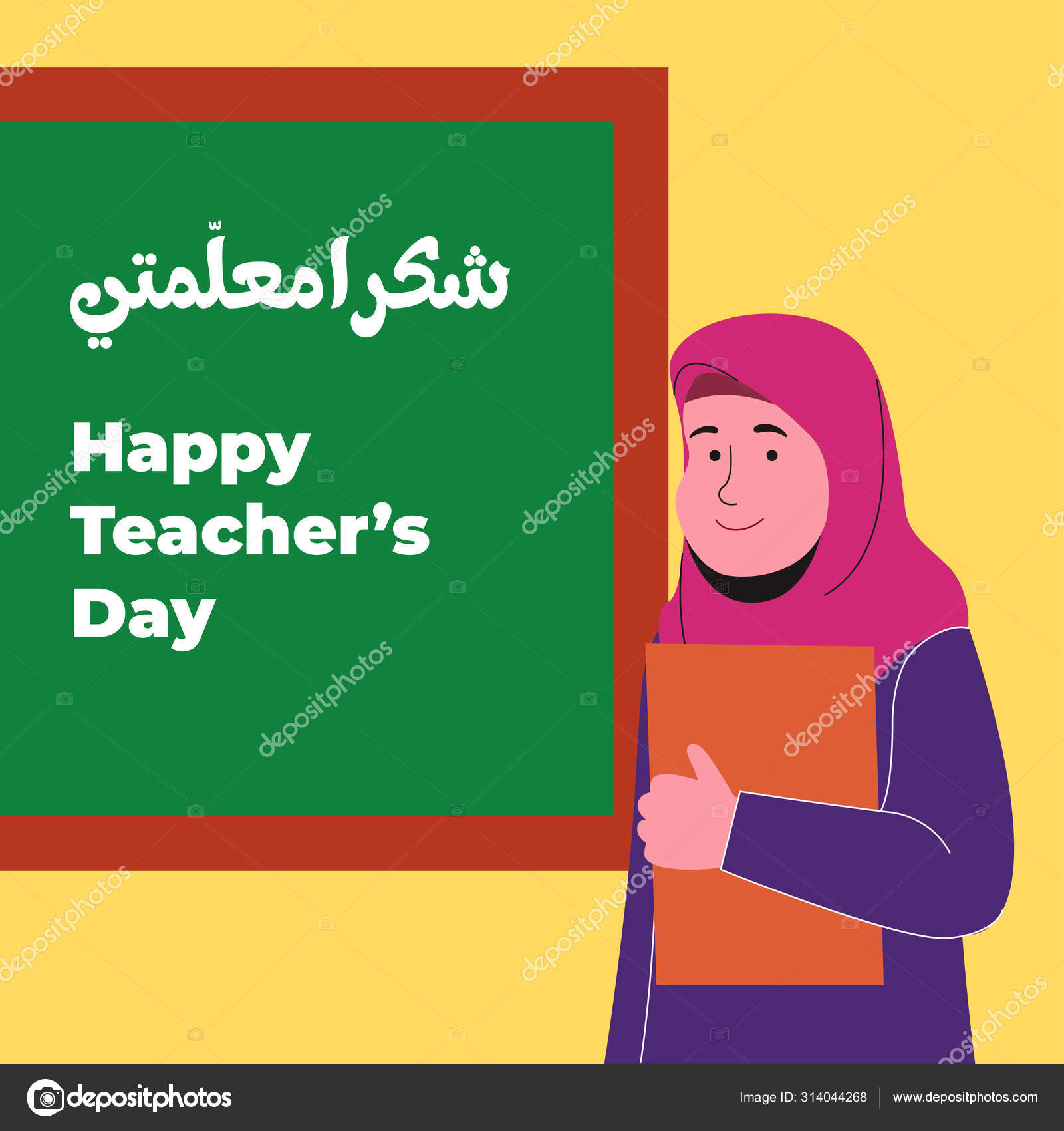 Áˆ Wallpaper Teachers Day Stock Wallpapers Royalty Free Teacher Day Muslim Vectors Download On Depositphotos