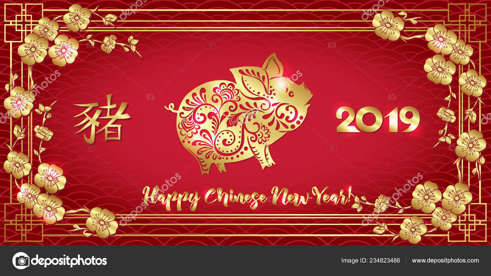 Chinese New Year Year Pig Template Greeting Card