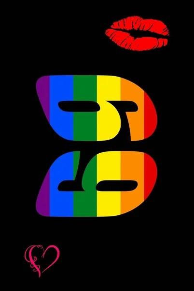 69 (angka) - Wikiwand
