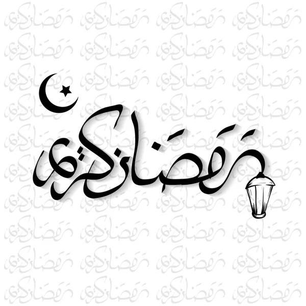 2018 Islamic hijri calendar template design version 6
