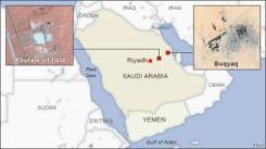 Khurais_oil_field_and_Buqyaq_Saudi_Arabia