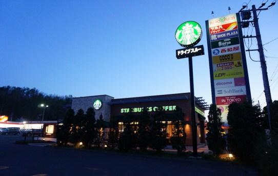 札幌石山通りのスタバはドライブスルー併設店
