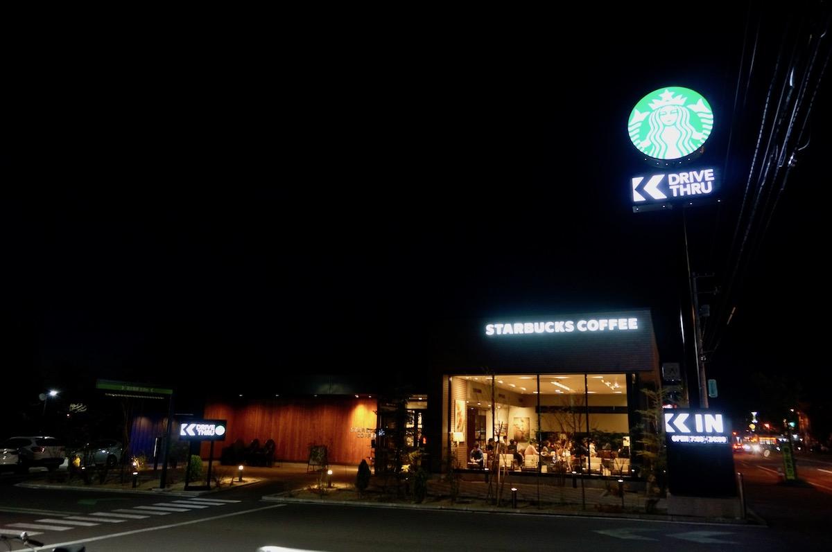 ドライブスルー 札幌北野店 スタバ