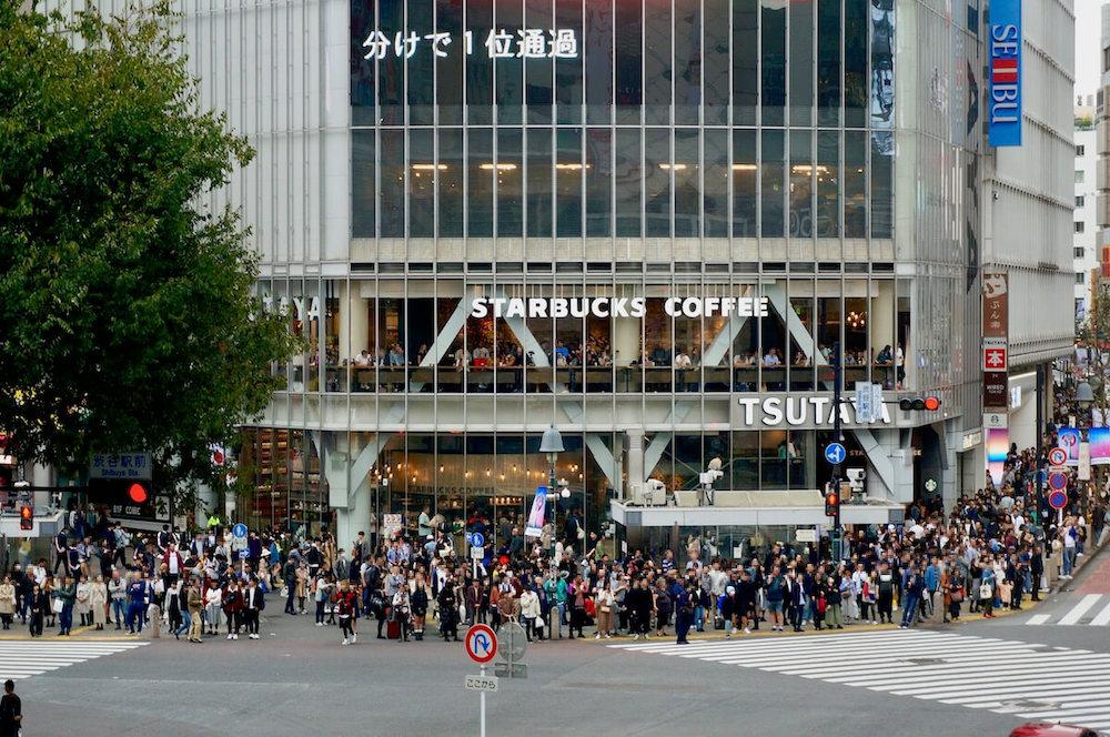 渋谷 蔦屋書店 TSUTAYA スタバ