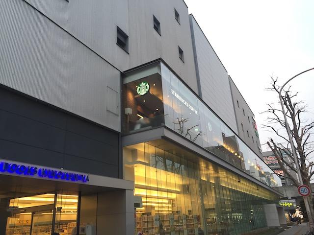 札幌駅 スタバ 札幌紀伊国屋書店