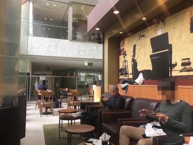 京都烏丸六角店 スターバックスコーヒー