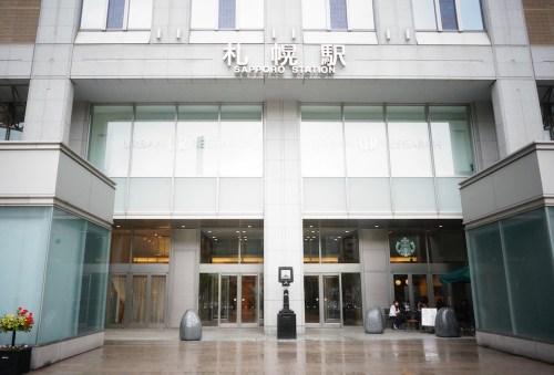 札幌駅 ステラプレイス1階 スタバ ステラプレイスセンター店の様子