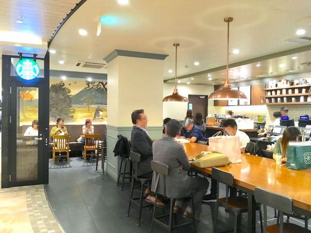JR名古屋駅太閤通南口店 スタバ 電源 コンセント席 大きなテーブル席