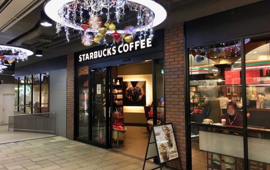 スタバ 札幌パセオ店 〜札幌駅JR改札に一番近いスタバ