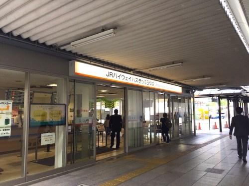 名古屋駅 高速バスのりば