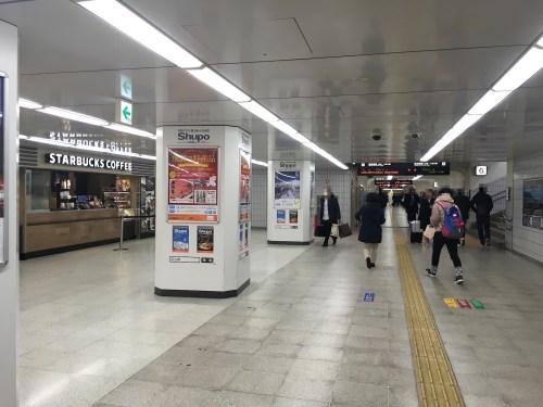 名古屋駅 JR線 改札 広小路店 スタバ