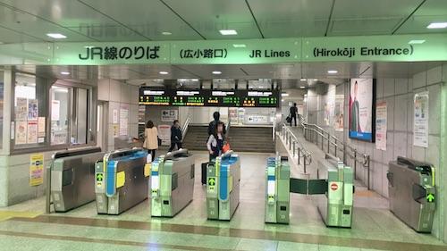JR名古屋駅 JR線乗り場 広小路口 改札前