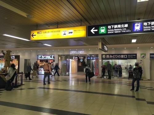 札幌駅 改札に近いスタバ
