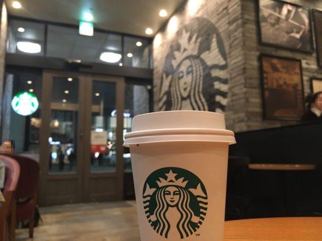 リザーブでもある名鉄百貨店名古屋店スタバの店内から撮影した紙コップとサイレンさん