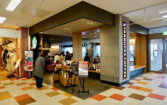イオン釧路店スタバは日本最東端