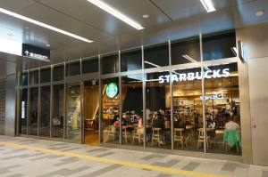 スタバ 名古屋タカシマヤゲートタワーモール店