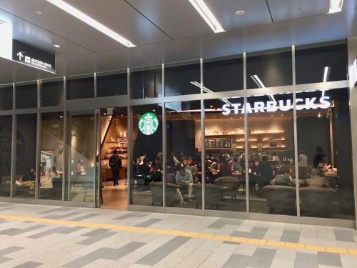 名古屋駅 スタバ 名古屋タカシマヤゲートタワーモール店
