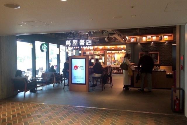 ロームシアター京都の京都岡崎蔦屋書店スタバのコンセント席