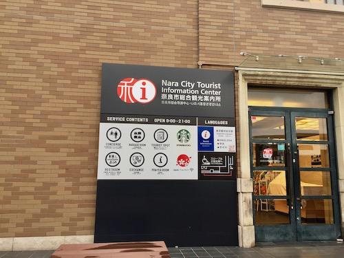 jR奈良駅の奈良市総合観光案内所の看板