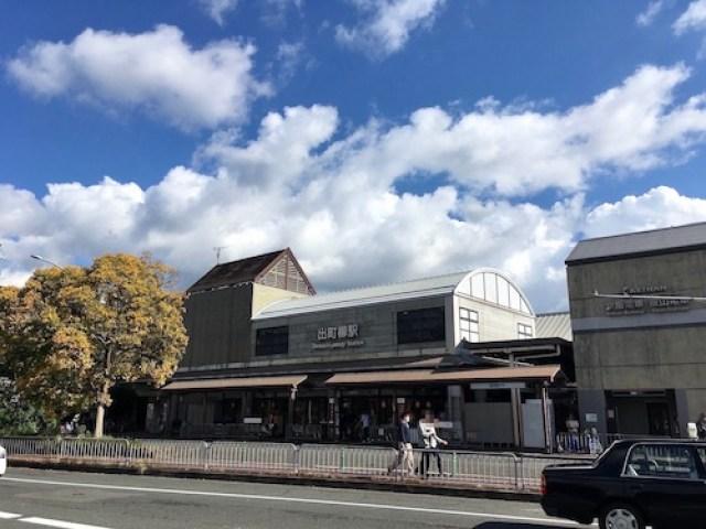 京都 出町柳駅