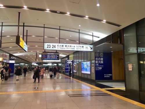 スターバックス 品川駅ラチ内店