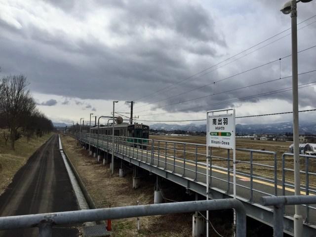 山形 南出羽駅