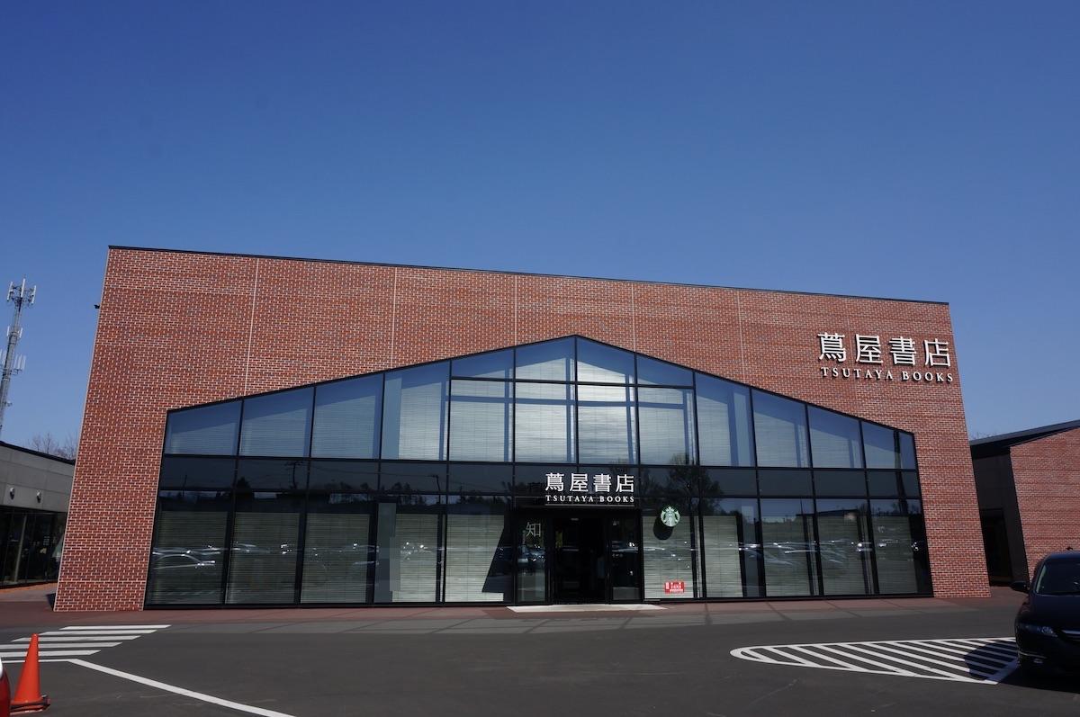 書店 蔦 江別 屋