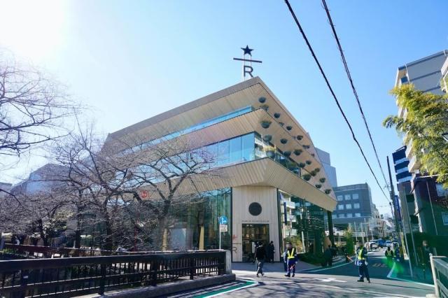 スタバ 新店舗 STARBUCKS RESERVE ROASTERY TOKYO