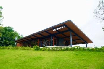 スタバ スターバックス 奈良鴻ノ池運動公園店